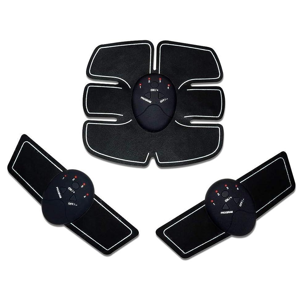 ボランティア扇動するスタウトワイヤレス電動マッサージャースマートEMSワイヤレス電動マッサージャー電気治療背部パッド電気治療背中の痛みを軽減