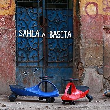 Sahla W Basita (feat. Hany Adel, Nesma Herky, May Abdel Aziz & Abdelrahman Roshdy)