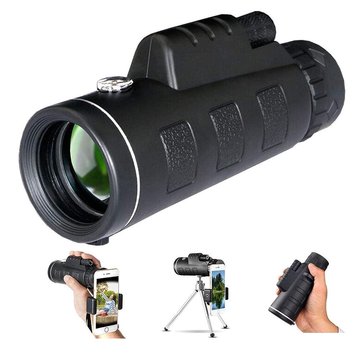 名前を作る引き渡すエンターテインメントSibio 単眼鏡12×55 スマホクリップ式 12倍 単筒望遠鏡 ズーム望遠レンズ 三脚付き 防水 防塵 登山コンサート携帯型