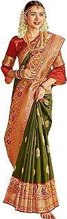 Royal party wedding indian woman Olive Bridal Silk Saree with Red border & Rich Pallu Sari Blouse 6304