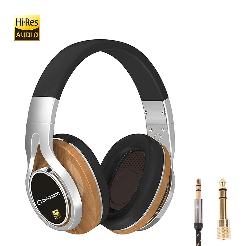 概要政治家キャストCyberdrive Noise Cancelling over-earプロフェッショナルHi - Fi Deep Bass有線ヘッドホンwithデュアル40?mmハイブリッドドライバfor Wideダイナミック範囲(から12?Hz ~ 50,000hz)と軽量設計 イエロー Hi-Fi Headphone 1