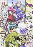 機動新撰組 萌えよ剣 TV Vol.零 [DVD]の画像