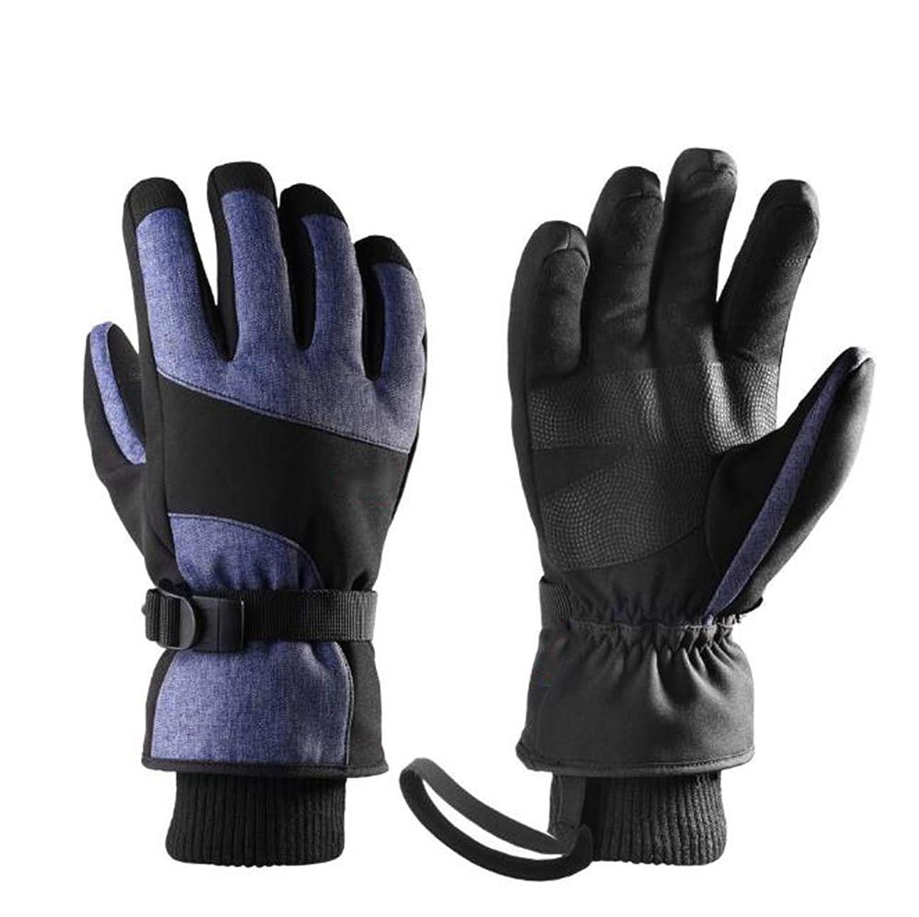 反射甲虫エレクトロニック男性と女性の冬のアウトドアスポーツのための手袋プラスベルベット防風防水すべてハイキング暖かい手袋を指します