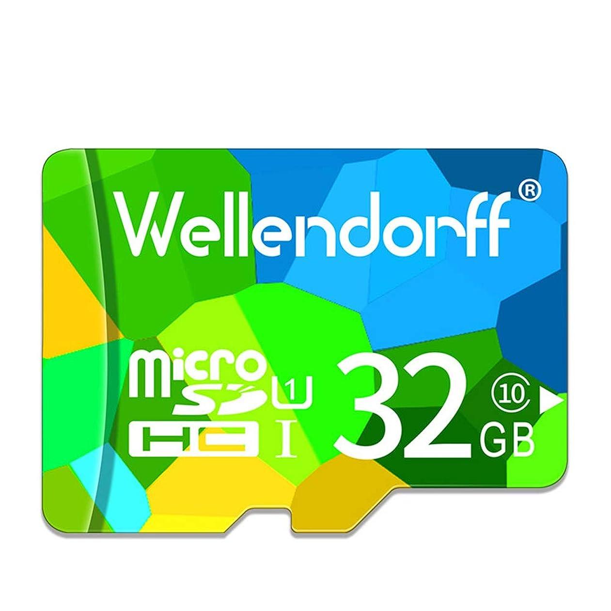 コジオスコ反応する冗長TFカード 32GB microSDHCカード カメラメモリカード メモリカード 携帯電話のメモリカード class10 高速 SDカード アダプタ付