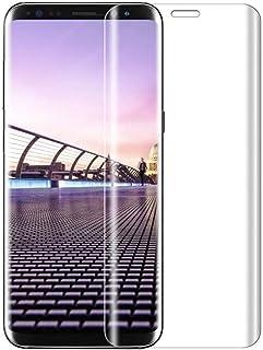 Samsung Galaxy S8 ガラスフィルム Samsung ギャラクシー S8 au SOV36 docomo SC-02J 5.8インチ フィルム 高透明 高硬度 耐衝撃 貼り付け簡単 透過率99% スクラッチ防止 飛散防止 指紋防止...