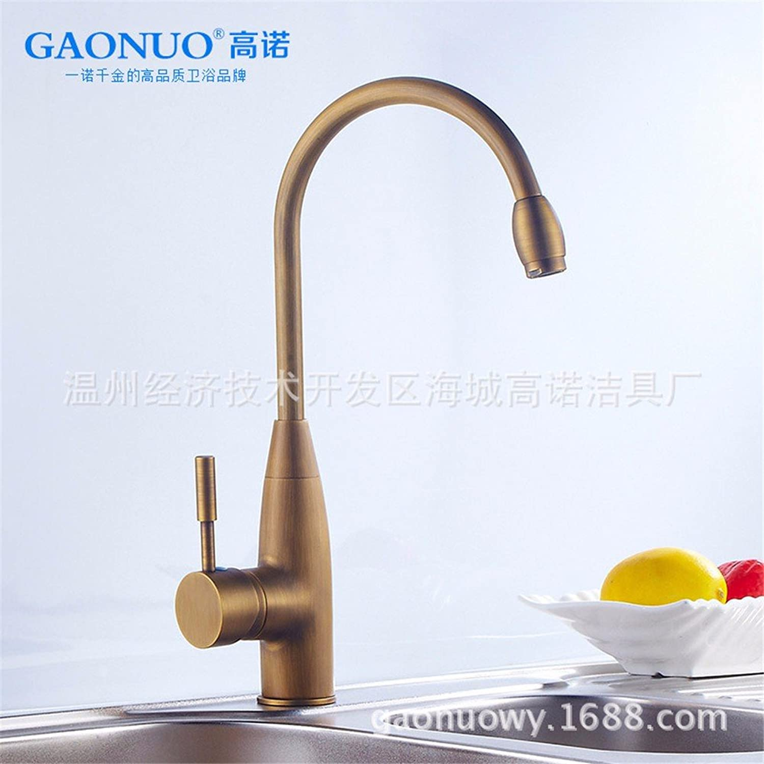 Hlluya Professional Sink Mixer Tap Kitchen Faucet Antique-brass faucets kitchen sink faucet dish washing basin redation turn the faucet