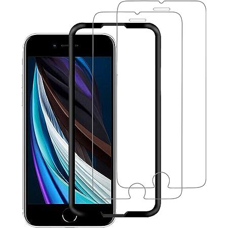 【SE 2020専用】OAproda iPhone SE 第2世代(2020)/SE2 用 ガラスフィルム SE 第二世代 強化ガラス液晶保護フィルム 4.7inch 【浮きなし/9H硬度/ガイド付き】2枚セット