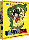 Dragon Ball Box 2 (5) [DVD]