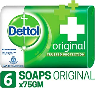 Dettol Original Soap - 75g (Pack of 6)