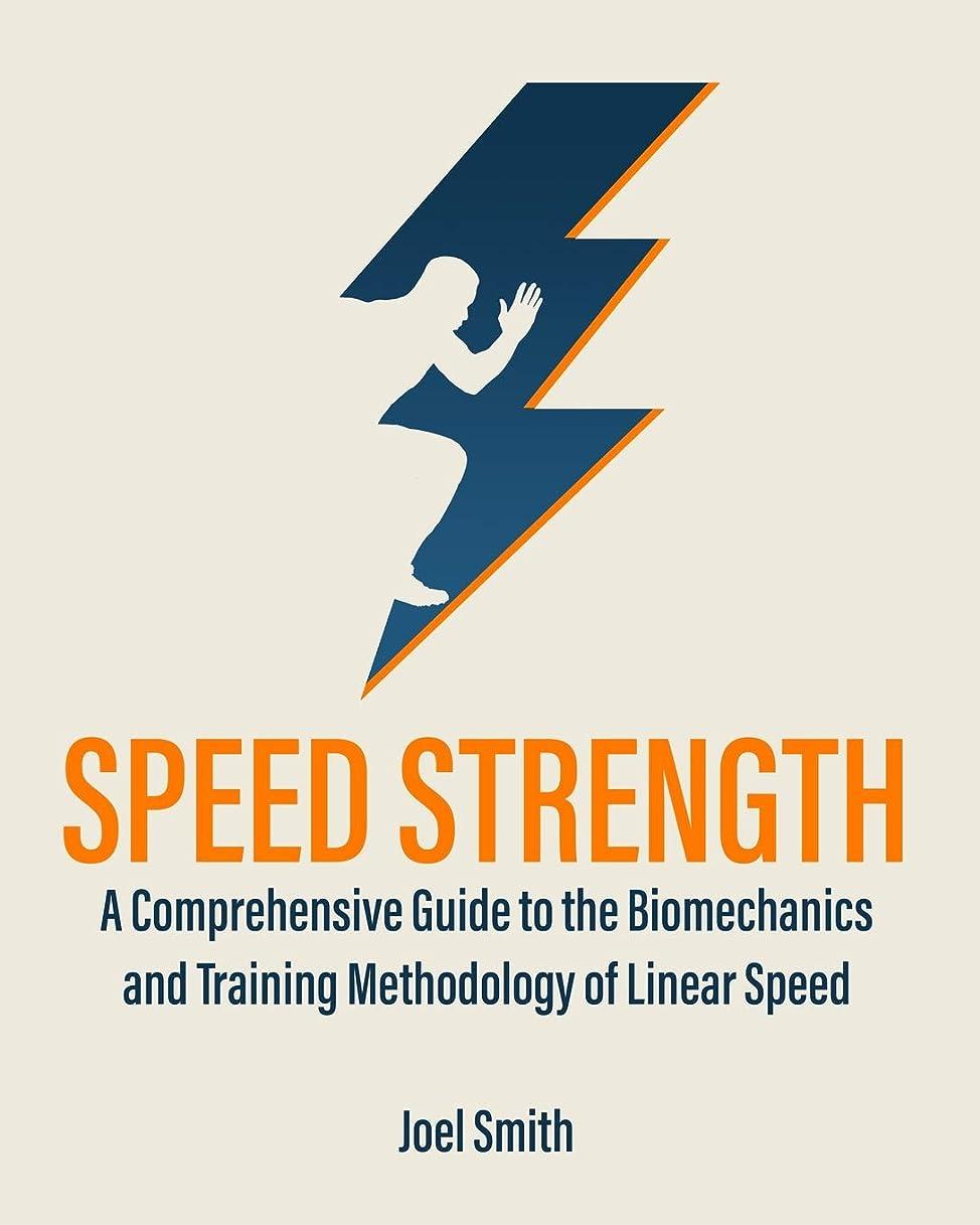 本体熱狂的な傾斜Speed Strength