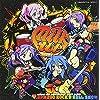 milktub 15th ANNIVERSARY BEST ALBUM BPM200 ROCK'N'ROLL SHOW (15周年記念ベストアルバム)