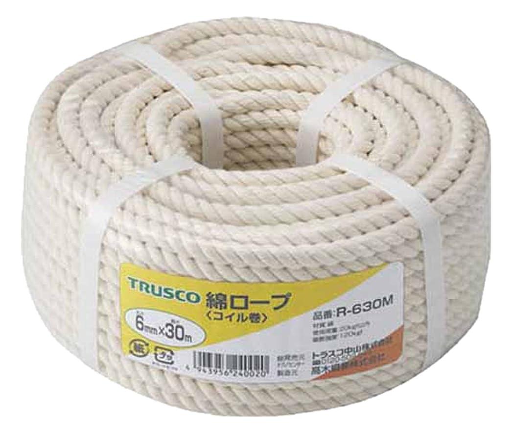 ひねりマット貸し手TRUSCO(トラスコ) 綿ロープコイル巻きφ6×30mコイル巻