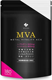 MVA アルギニン 25,500mg シトルリン 24,000mg 亜鉛 マカ 180粒【栄養機能食品】日本製