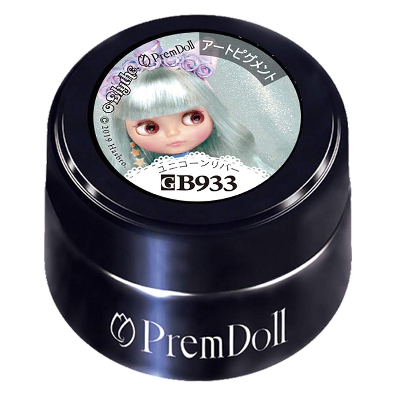 PRE GEL プリムドール ユニコーンリバー 3g DOLL-B933 カラージェル UV/LED対応