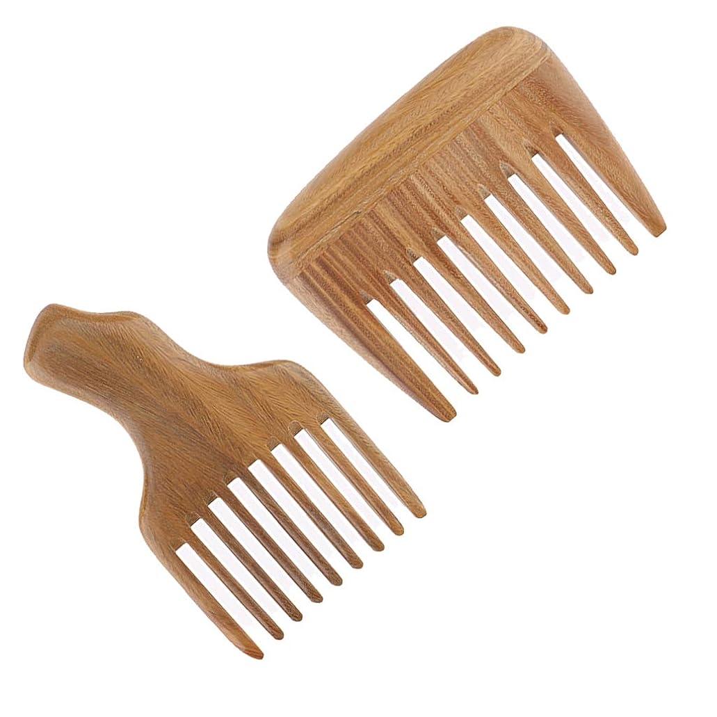 ペデスタルアラブサラボかき混ぜるT TOOYFUL 木製コーム ヘアブラシ ヘアコーム 粗い櫛 ユニセックス 理髪店 サロン アクセサリー 2個入り