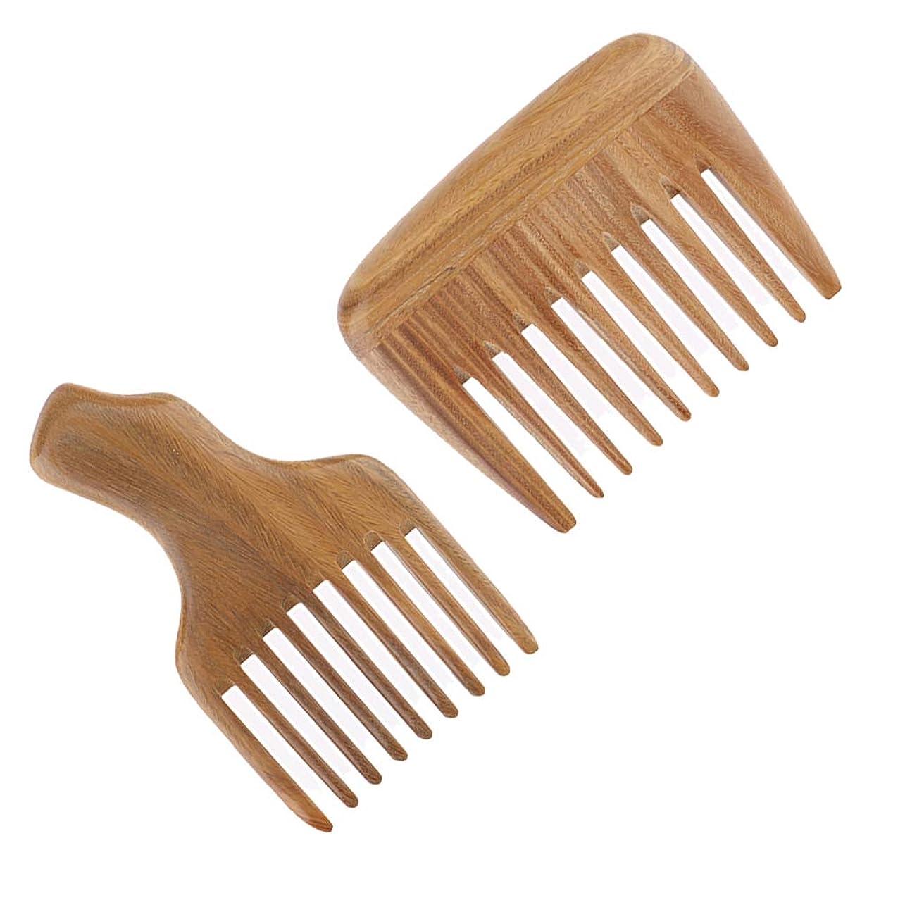 非常に消毒する小売T TOOYFUL 木製コーム ヘアブラシ ヘアコーム 粗い櫛 ユニセックス 理髪店 サロン アクセサリー 2個入り