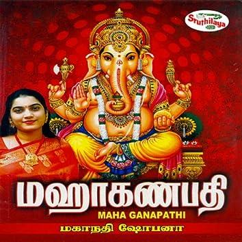 Maha Ganapathi
