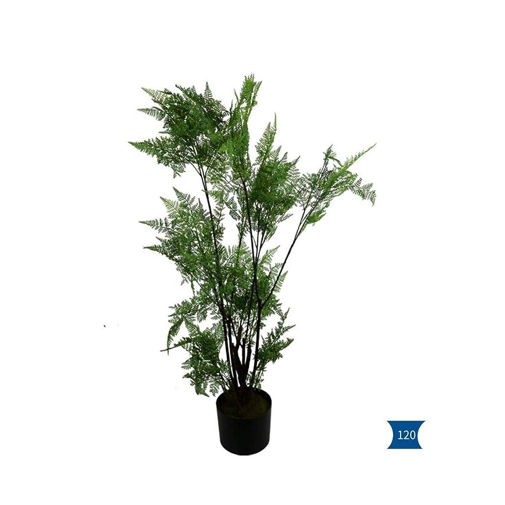 付属品追放するながらHomescapes人工木工場 シミュレーションファーングラスツリーフェイクグリーン植樹大盆栽鉢植えの屋内屋外の装飾人工緑化 リアルな装飾緑の植物 (Size : 1.2m/47.3 inches)