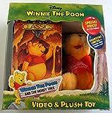 Honey Tree W/Pooh Plush [VHS]