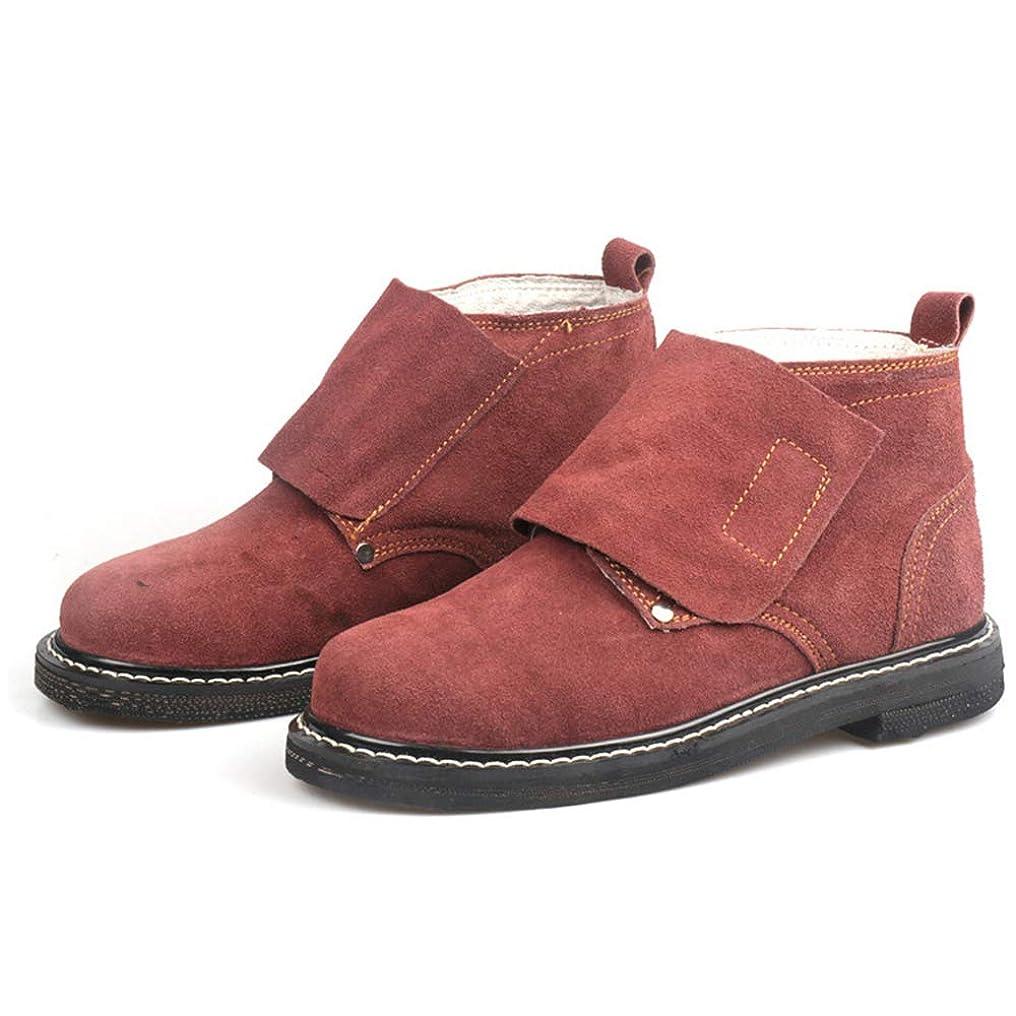 独創的ドロー逆説[Florai-JP] 安全靴 作業靴 メンズ ハイカット レースアップ ベルクロ ステッチ 厚底 つまさき保護 先芯入り 防寒 防水 防滑 耐滑 絶縁 耐油 刺す叩く防止 防汚 抗菌 防臭加工 衝撃吸収 茶色
