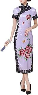 HangErFeng Abito Qipao Donne Seta Stampa Cinese Tradizionale Pizzo Decorazione Placket Oblique Cheongsam 3273