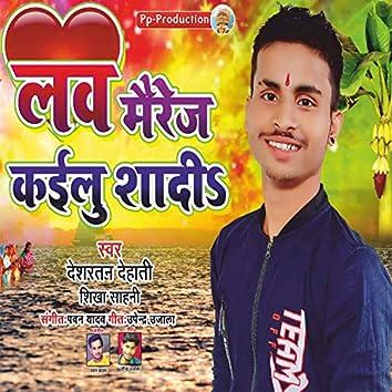 Love Marradge Kailu Shadi