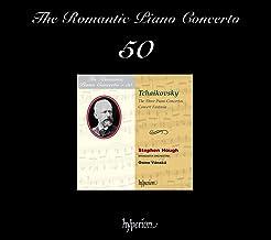 Romantic Piano Concerto Vol.50