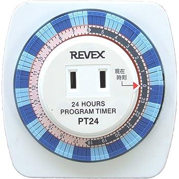 24時間プログラムタイマー