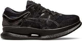 Women's MetaRide Running Shoes