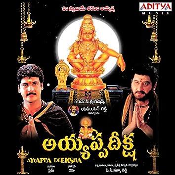 Ayyappa Deeksha (Original Motion Picture Soundtrack)