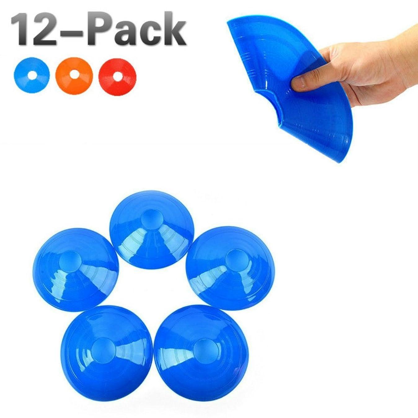インサートトロピカル拍車enshey Disc Cones?–?スポーツサッカーセット12パックAgility Disc Cones Perfect forサッカー、フットボール、バスケットボール、Footwork、Kids