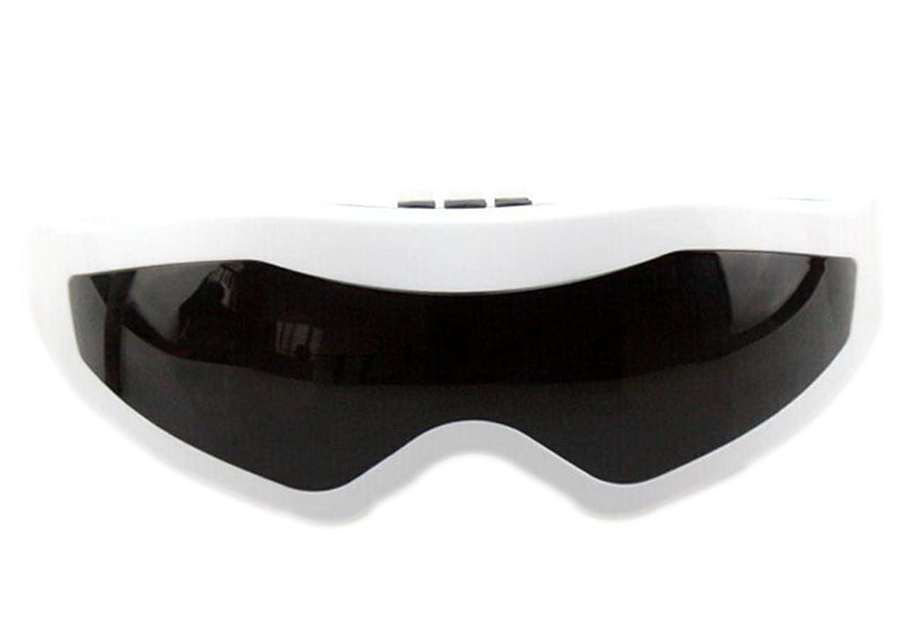 猟犬オーストラリア人飛ぶノーブランド品目のマッサージ眼鏡