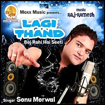 Baj Rahi Hai Seeti (Lagi Thand)