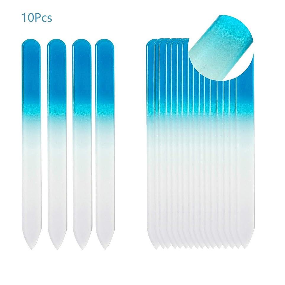人大混乱クレア爪やすり ガラスファイル グラスファイル 何度でも再利用 ネイル用品 ジェルネイル