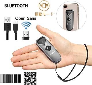 Eyoyo ミニ 2D QR 1D Bluetooth バーコードリーダー 液晶読取対応 手持ち式 有線&無線 USB 2.4G対応 連続読み込み バーコードスキャナー 日本語取扱説明書付き iPad,iPhone,Android,Tablet...