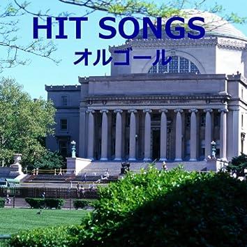 Orgel J-Pop Hit Songs,311