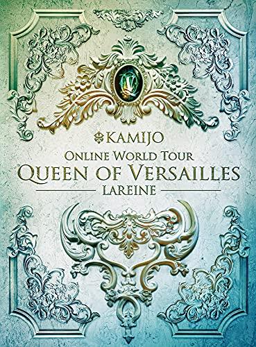 【メーカー特典あり】Queen of Versailles -LAREINE- [初回限定盤Blu-ray]