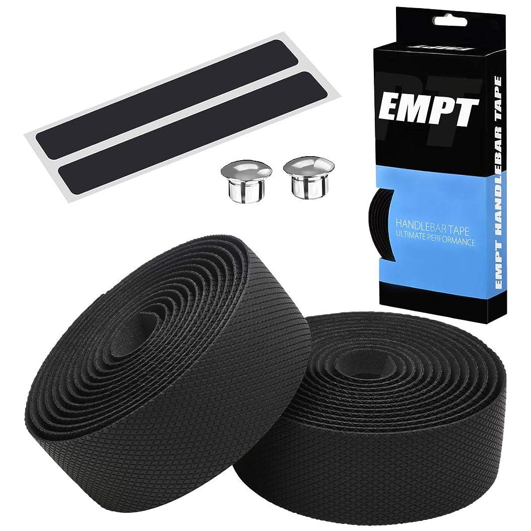 勤勉なダーベビルのテスピラミッドEMPT(イーエムピーティー) EVA ロード用 バーテープ ES-JHT020 クッション製に優れたEVA製バーテープ ロード ピスト ドロップハンドルバーテープ ※エンドキャップ、エンドテープ付属