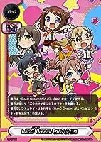 神バディファイト S-UB-C02 BanG Dream! ガルパ☆ピコ(Poppin'Party)(プロモーション) BanG Dream! ガルパ☆ピコ アルティメットブースタークロス フラッグ