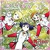 舞-乙HiME オリジナルサウンドトラック Vol.2 - 乙女の祈り