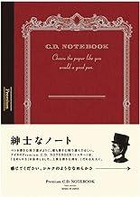 CD NOTE A6 Premium CD Notebook, Grid