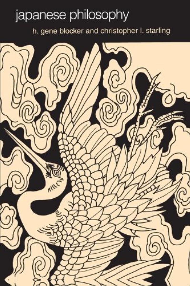 告白する小説凝縮するJapanese Philosophy