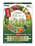 ISDG 13種類の国産野菜で作った青汁 3g×30包