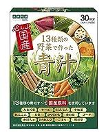 【3個セット】医食同源ドットコム 13種類の国産野菜で作った青汁 3g×30包