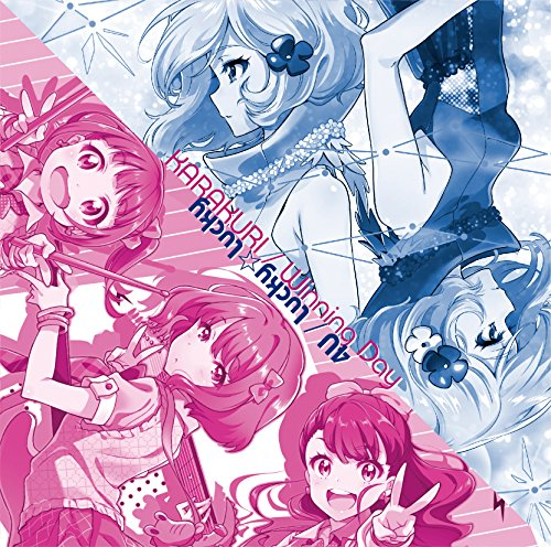 Winning Day / Lucky☆Lucky(初回限定盤)