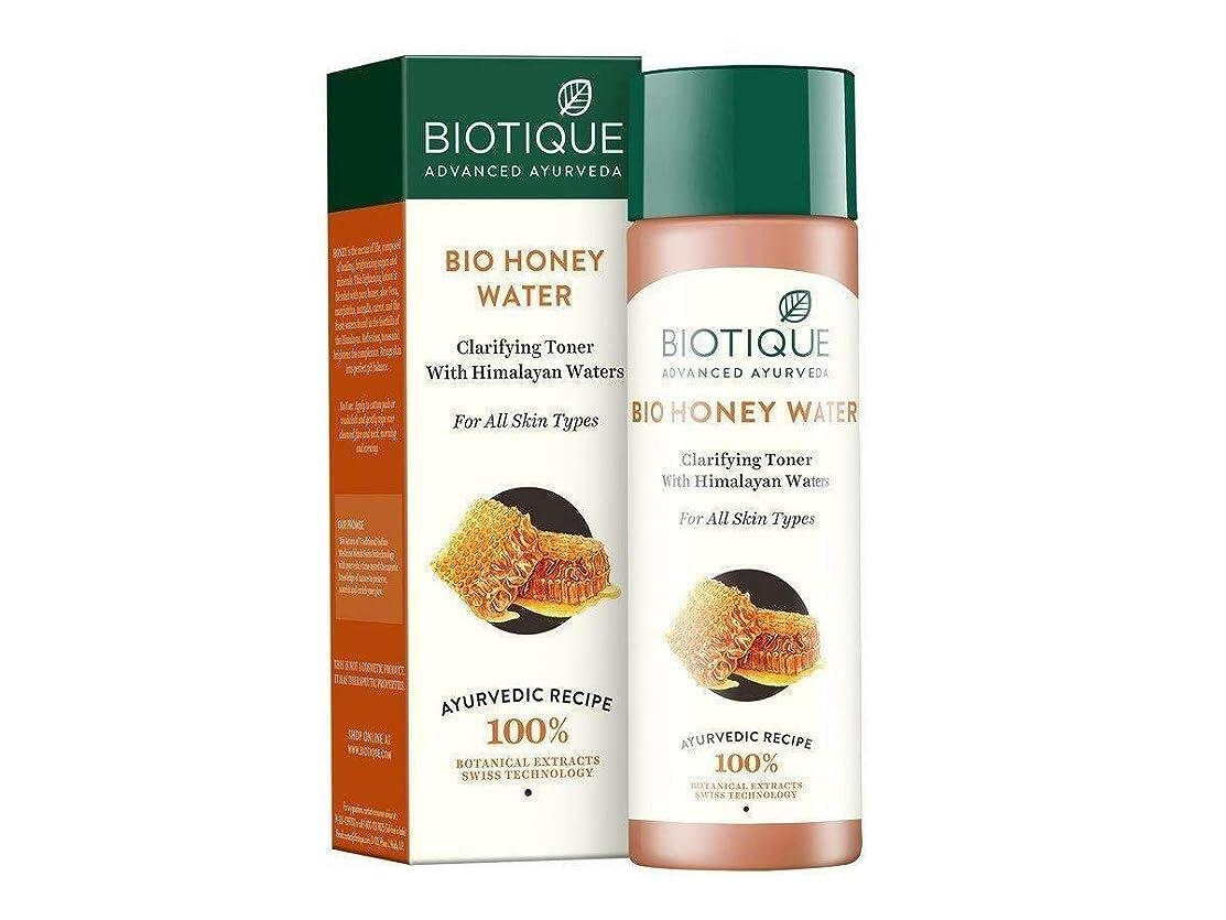 お別れ無臭塩Biotique Bio Honey Water Clarifying Toner, 120ml Brings skin perfect pH balance Biotiqueバイオハニーウォータークラリファニングトナーは肌に完璧なpHバランスをもたらします
