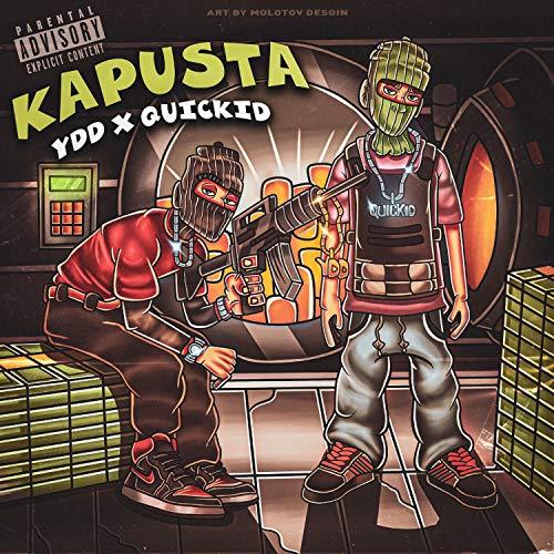 Kapusta (Prod. By lxud) [Explicit]