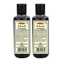 Premium Khadi Amla BHringraj Shampoo 420ml l Pack of 2