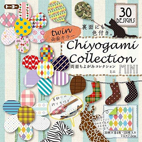 Generico Carta Origami - Box Set di Carta Origami con Motivi (Chiyogami) - Chiyogami Collection Twin Mini - 30 Motivi Assortiti - 4 Fogli di Ogni Motivo - 120 Fogli in Totale - 7,5cm x 7,5cm