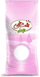 Shahy Flour - 1Kg